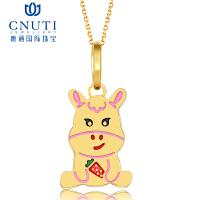 CNUTI 粤通国际珠宝 18K金吊坠 12生肖新品项坠生肖马