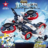 欢乐童年星钻积木赛尔号玩具战神联盟 雷伊盖亚布莱克变形组装拼装系列新