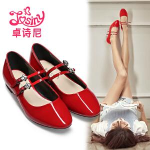 卓诗尼2017春季新款单鞋 甜美水钻浅口圆头低跟漆皮女鞋玛丽珍鞋