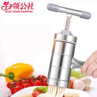 白领公社 压面机 不锈钢长柄设计手动面条机��机加厚耐用多种模板厨具家用厨房用品
