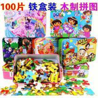 儿童木质拼图铁盒装 幼儿早教益智100片拼图板玩具拼图3-5-6-7-8岁