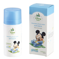 【当当自营】Disney baby 迪士尼宝宝 滋养润肤乳(米奇)100ml  宝宝婴儿护肤润肤乳身体乳儿童保湿乳宝宝护肤