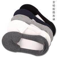 船袜男春夏季薄款男士短袜浅口隐形全硅胶低帮棉袜纯色透气男袜子