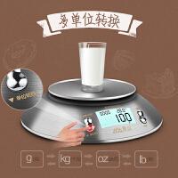香山厨房秤烘焙秤 家用电子秤厨房称克秤迷你电子称食物称台秤558