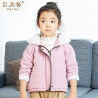 【当当自营】贝康馨童装 女童小兔连帽棉服 韩版加绒超柔保暖外套秋冬新款