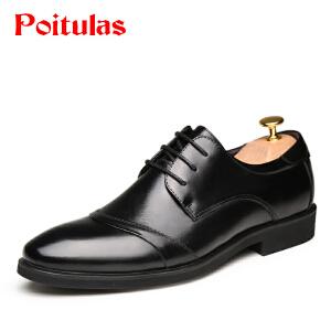 格罗堡春季新款时尚商务正装皮鞋休闲鞋男士英伦尖头系带婚鞋单鞋低帮鞋P7363