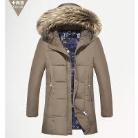 战地吉普羽绒服男新款加厚大毛领男士外套中长款保暖羽绒男装