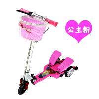 【当当自营】儿童可折叠升降双踏车双翼便携滑板车踏踏车踏板车三轮车轮滑滑板 粉色
