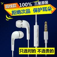 Samsung三星原装手机耳机耳麦 入耳式/耳塞式 园线 线控 白色 MP3/MP4 笔记本电脑 苹果iphone/Ipad/Ipod Sony S4 i9300 note3 小米/华为(非头戴式/耳挂式)
