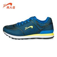 贵人鸟跑步鞋休闲鞋时尚运动鞋轻质减震慢跑鞋P53857