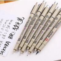 日本SAKURA樱花针管笔 防水针管笔 漫画设计草图笔 绘图笔 勾线笔