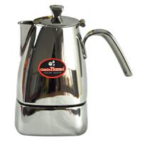 Tiamo不锈钢速拆型摩卡壶/家用意式煮咖啡壶 HA2287
