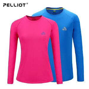 【折上再减】法国PELLIOT/伯希和 速干长袖t恤女男 运动户外排汗弹力情侣速干衣