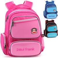 大嘴猴书包小学生1-3年级儿童书包男生女童背包双肩包