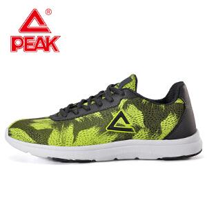 Peak/匹克男跑步鞋2017年新款运动鞋时尚潮流耐磨百搭跑步运动鞋DH720511