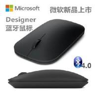 微软 Designer蓝牙鼠标 超薄 4.0蓝牙鼠标 无线鼠标 设计师鼠标