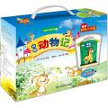 西顿动物记礼盒装:彩虹绘本馆(全10册)