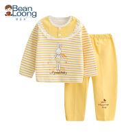 憨豆龙婴儿内衣宝宝纯棉套装春秋0-1岁婴幼儿睡衣空调服