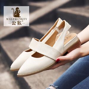 公猴尖头单鞋女2017春夏平底凉鞋女英伦休闲女鞋包头平跟罗马凉鞋