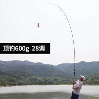 东澳鱼竿日本进口碳素超轻超硬28调5.4米鲤鱼竿钓鱼竿台钓竿手竿