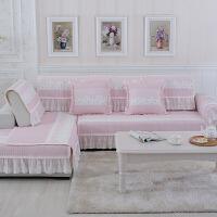木儿家居  棉麻沙发罩舒适沙发套亲肤环保沙发垫沙发罩    蓝色璀璨