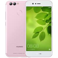 Huawei/华为 nova 2 全网通 移动联通电信4G手机 华为nova2 4GB+64GB 华为nova 2