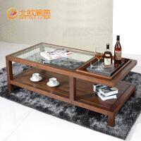 北欧篱笆现代简约全实木玻璃茶几双层茶桌子小户型木质家具
