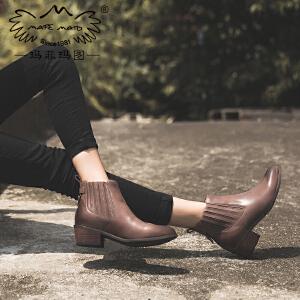 玛菲玛图靴子女冬2017新款手工靴粗跟短靴尖头切尔西靴复古马丁靴学生裸靴6866-1秋季新品
