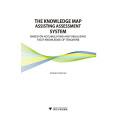可视化教师隐性知识之知识地图辅助评量系统
