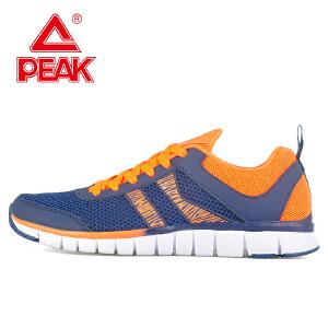 Peak/匹克 春夏季男款 防滑耐磨舒适透气易弯折运动跑步鞋E62407H