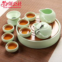 白领公社 茶具套装 创意家用水具冰裂茶具套装陶瓷功夫竹制陶瓷干泡茶盘茶壶茶杯套装家居生用品