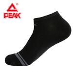 Peak/匹克男子船袜时尚短袜透气舒适运动袜 DW571911