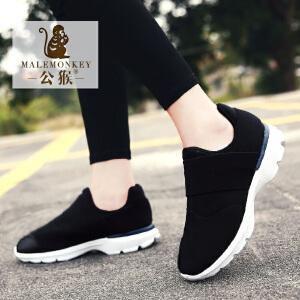 公猴春夏女鞋网面鞋运动鞋女透气休闲跑步鞋平底单鞋一脚蹬学生潮