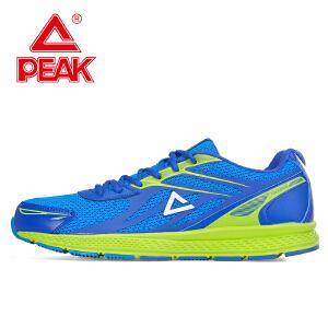 Peak/匹克 夏季男款跑鞋 休闲时尚舒适透气轻便运动跑步鞋E62103H