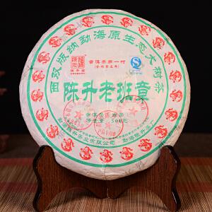 【单片500克】 2012年陈升号老班章 盖章饼 500克/片