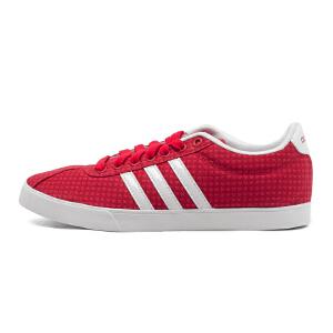 ADIDAS阿迪达斯女鞋 网球运动鞋 B74380 现