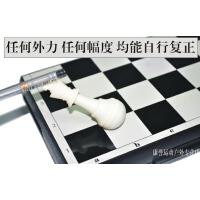 正品先行者特大号立体国际象棋磁性折叠棋盘 不倒型棋子,正品先行者 便于收纳 送教材