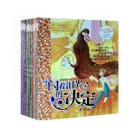辫子姐姐心灵花园丛书系列 全套 全集(共16册 套装)郁雨君 *** 儿童成长故事书 儿童文学 读物 7-10岁 11-14岁 中小学生课外读物 (辫子姐姐给你迸出美好眼泪和欢笑的感人阅读)