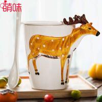 萌味 马克杯 3D立体动物杯马克杯带盖勺陶瓷杯大容量水杯创意情侣咖啡牛奶杯子 送老师学生闺蜜爱人生日圣诞情人节创意礼物 牛奶杯