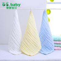 歌歌宝贝婴儿小方巾 口水巾 手帕毛巾宝宝喂奶巾洗澡巾