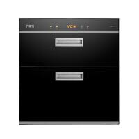 【当当自营】 万家乐100L嵌入式高温消毒柜镶嵌式消毒碗柜 YQD100-D862