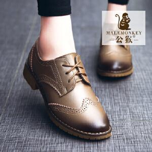 公猴春季新款英伦风女鞋真皮平跟牛津鞋女布洛克女单鞋平底休闲小皮鞋