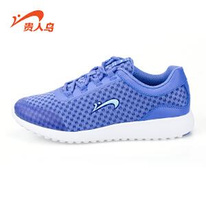 贵人鸟女鞋 2016新款女子跑步鞋减震防滑透气轻便耐磨运动鞋学生