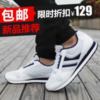 贵人鸟男鞋休闲鞋 新款轻便透气运动鞋经典复古鞋男子慢跑鞋