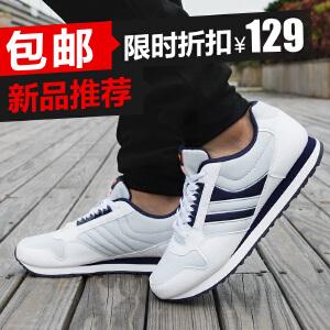 贵人鸟男鞋休闲鞋2016新款轻便透气运动鞋经典复古鞋男子慢跑鞋