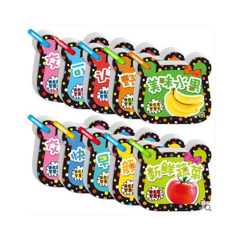 0-3岁儿童启蒙认知卡幼教书籍看图识物交通工具认水果动物数字的卡