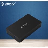 ORICO 3569S3 2.5寸/3.5寸通用硬盘盒台式机硬盘sata串口硬盘底座