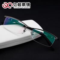 亿超眼镜框近视男款 纯钛眼镜架超轻 半框眼镜 眉线框潮FB6015