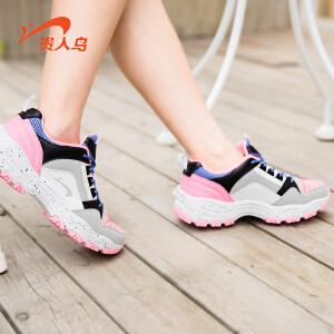 贵人鸟女鞋休闲鞋2016秋新款女子运动鞋厚底跑鞋耐磨越野鞋熊猫鞋