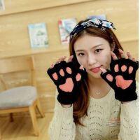 韩版手套女冬可爱卡通猫爪手套男女加厚半指手套学生熊掌手套.